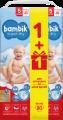 Bambik Подгузники детские одноразовые Mega (5) JUNIOR (11-25 кг), 80 шт