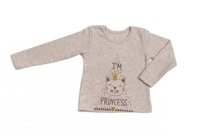 Кофта для девочки Маленькие люди 1163-110