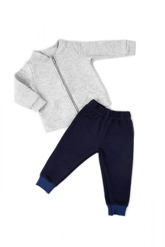 Костюм спортивний дитячий для хлопчиків ( кофта і штани) Маленькі люди