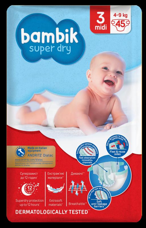 Bambik ( 3 ) 4-9 кг Підгузки дитячі одноразові для немовлят новонароджених (43405200)