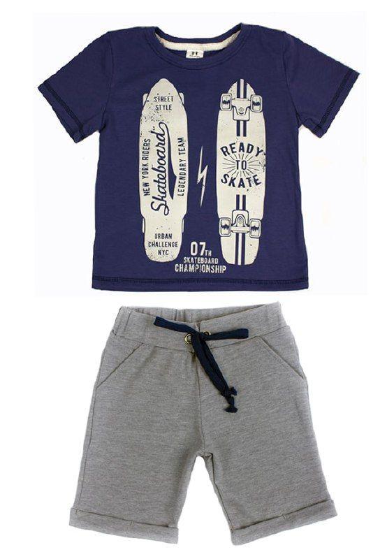 Костюм комплект (футболка і штани) дитячий для хлопчиків Маленькі люди (3021111)